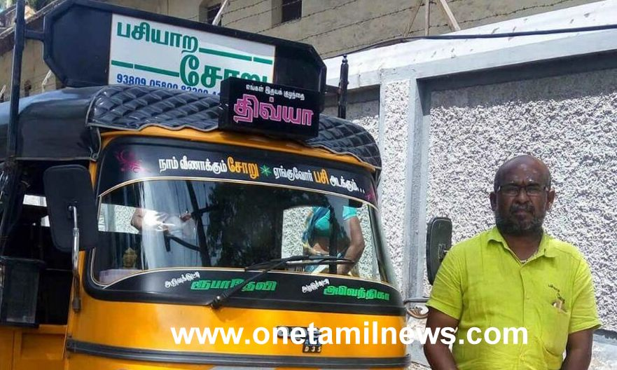 Galleries Onetamil News