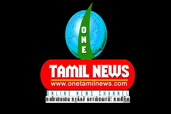 Onetamil News Logo