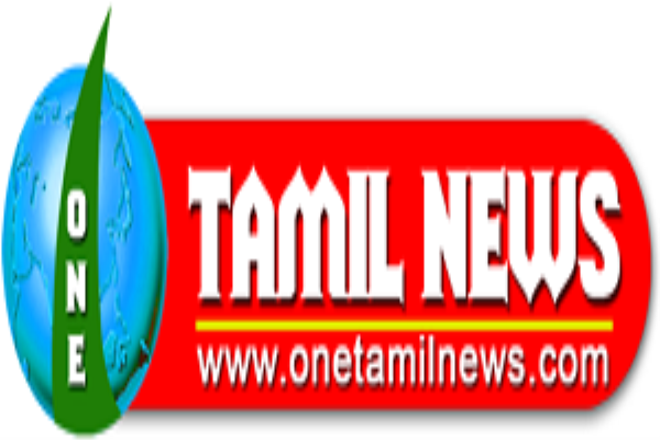 Onetamil News Logo