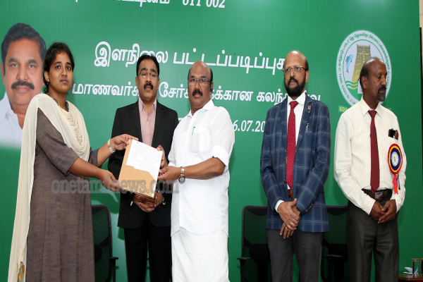 TAMIL NADU Dr. J JAYALALITHAA FISHERIES UNIVERSITY ;Nagapattinam ;COUNSELLING FOR UG ADMISSION 2019-2020