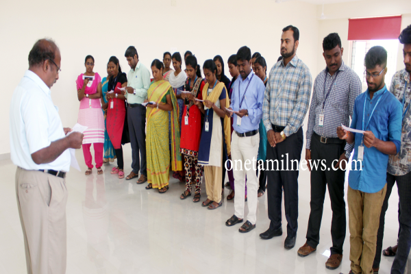 National Voters Day observed at College of Fisheries Engineering, Tamil Nadu Dr. J. Jayalalithaa Fisheries University, Nagapattinam.